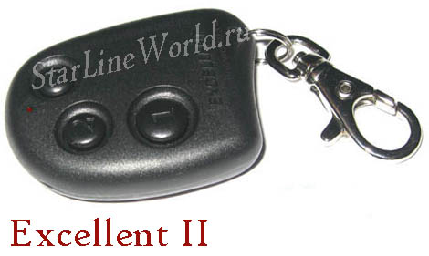 Брелок EXCELLENT II для
