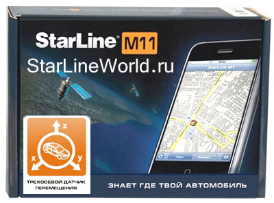 StarLine M11 маяк с датчиком движения