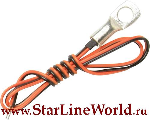 скачать инструкцию starline b9
